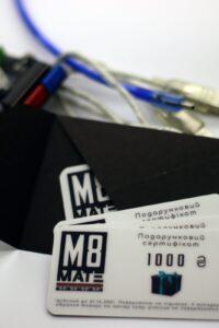 Сертифікат 1000 ₴